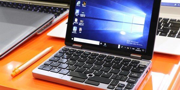 「新東西」口袋本領域新玩家:馳為推出 MiniBook 8英寸超便攜筆記本