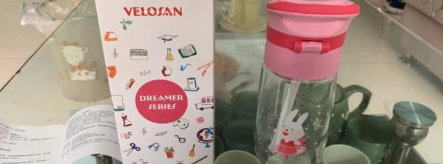 杯中的小精灵-梦想家儿童水杯