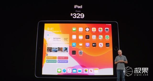 大了!苹果发布10.2英寸iPad,支持ApplePencil和外接键盘
