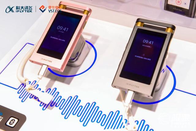 「新东西」科大讯飞推出全新智能录音笔,2500家线下门店体验,预计5月发售