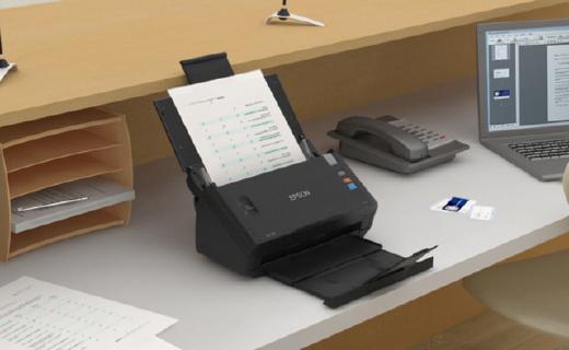 愛普生DS-510掃描儀:雙面高速掃描,文檔歪斜校正,重張檢測