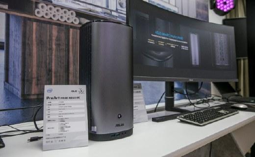 「新東西」變形散熱?華碩發布新款內容創作PC,設計師必備