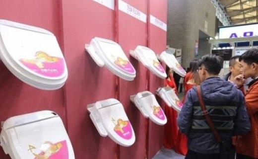 第二届马桶盖节开幕 海尔将发布语音控制马桶盖
