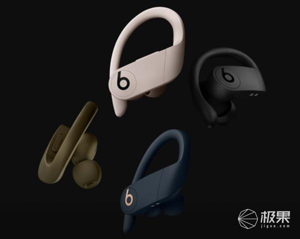 Beats发布首款真无线运动耳机:Siri唤醒+超长续航,售价1888元!