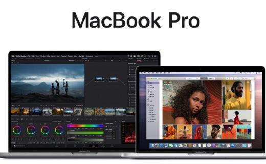 蘋果16吋MacBook Pro推出新顯卡,選配價高達5250元