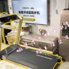 憑什么只有高鐵有磁懸?。簶s耀親選立久佳磁懸浮跑步機