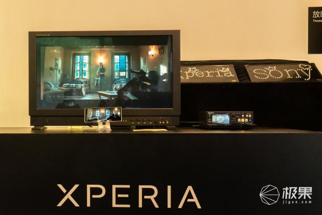 「新东西」SonyXperia1国行发布,信仰充值价6299