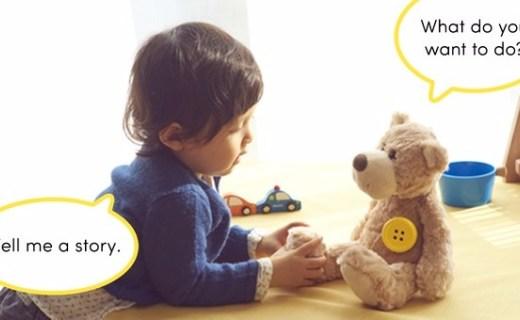 能讓玩具說話的智能紐扣,給孩子帶來樂趣和陪伴