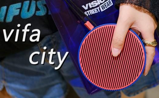 這款藍牙音箱厲害了!聲音立體、音質好,還能秒變時尚單品