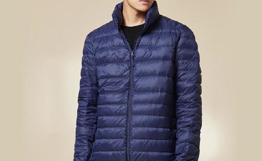 網易嚴選羽絨服:精選白鴨絨增強保暖,壓光防跑絨工藝