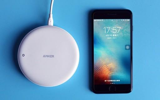 无线快充效率高,随手放置就能充 — Anker超极无线充电器万博体育max下载