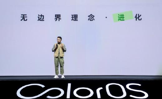 不止顏值高!OPPO發布ColorOS 7,適配機型居然這么多