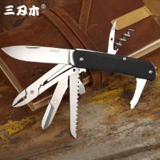 三刃木 多功能 工具刀