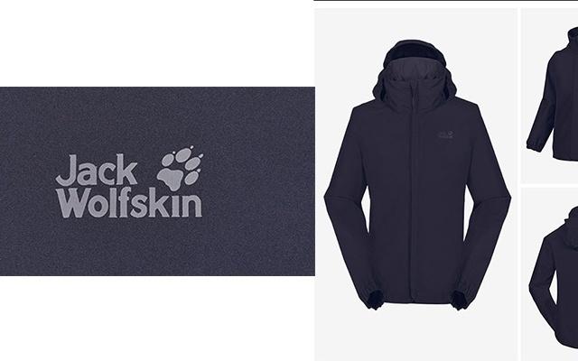 适合日常通勤及户外活动的JackWolfskin冲锋衣