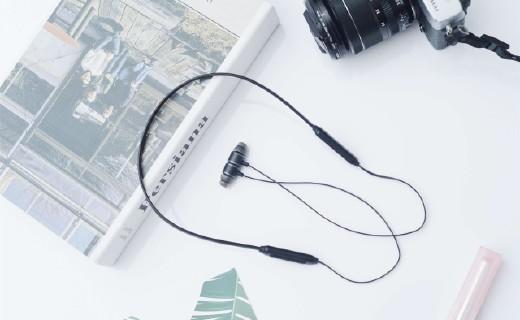 百元通勤耳机之选,抛却繁琐,让运动与娱乐更简单!