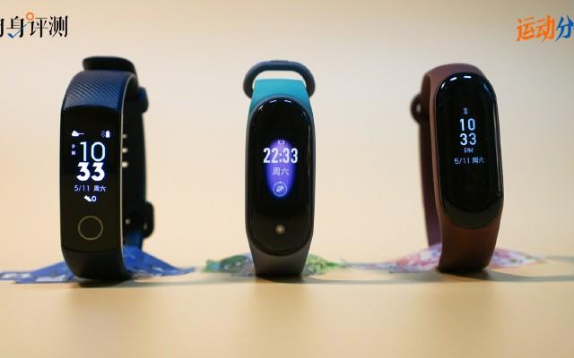 对比小米手环3和荣耀手环4,Keep运动智能手环有哪些不一样