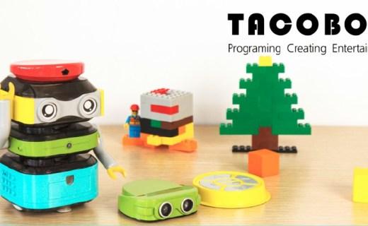 TacoBot机器人:既能讲故事,?#36136;?#20048;高玩具