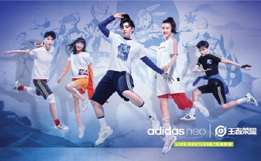瘋狂搶錢?adidas neo王者榮耀聯名款發售:5大角色集結