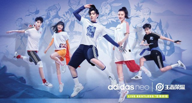 疯狂抢钱?adidas neo王者荣耀联名款发售:5大角色集结