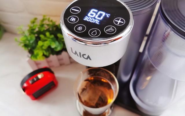 原来喝茶也可以如此 fashion|LAICA莱卡净水泡茶一体机体验