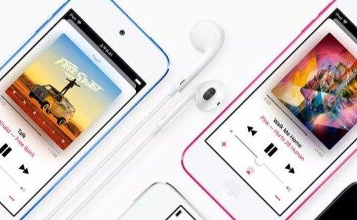「新東西」換用A10 Fusion,蘋果新款iPod Touch上架官網