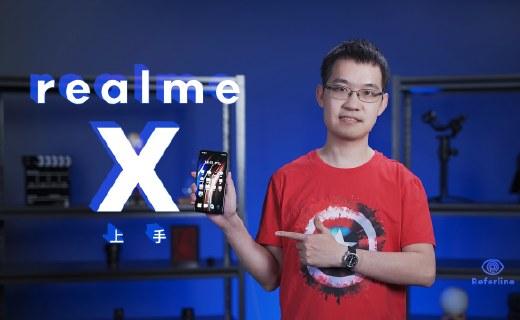 """realme X 上手:""""越级""""归来之作能否成为千元档 ki"""