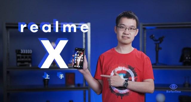 "realme X 上手:?#38712;?#32423;""归来之作能否成为千元档 ki"
