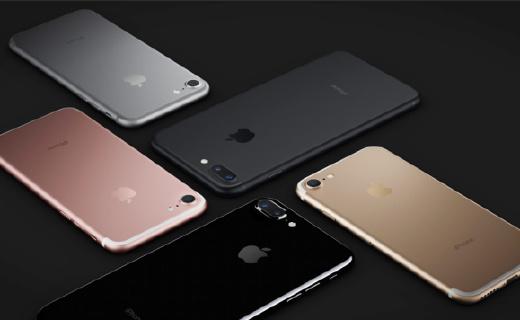 史上最顛覆iPhone 7誕生,逼10億人換手機?