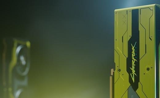 联名款!NVIDIA 推出《赛博朋克2077》主题显卡,限量200抽奖可得