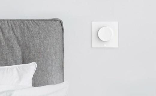 「新东西」小米生态链上新:熄灯不离线,Yeelight蓝牙智能调光开关