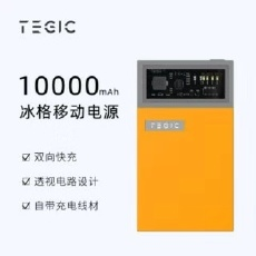 透明探索版TEGIC BLACK01 1000mah