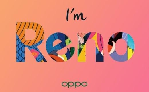 定档4月:oppo即将发布全新的Reno系列新机
