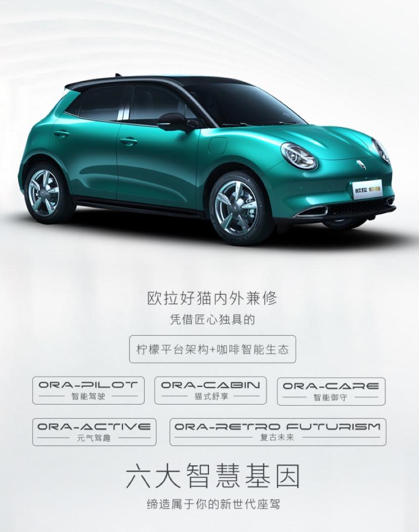 长城汽车9月销量11.78万辆 同比增18%