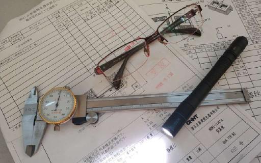 隨身好幫手|務本E19高顯色筆形手電體驗