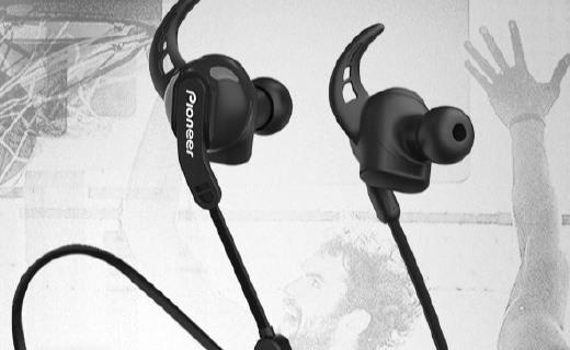 先鋒無線運動藍牙耳機:ABS高級塑料材質,納米防汗暢快運動