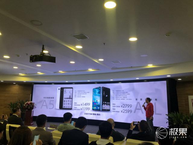 手機版Kindle來了!海信連發兩款水墨屏新品,玩手機真能不傷眼?