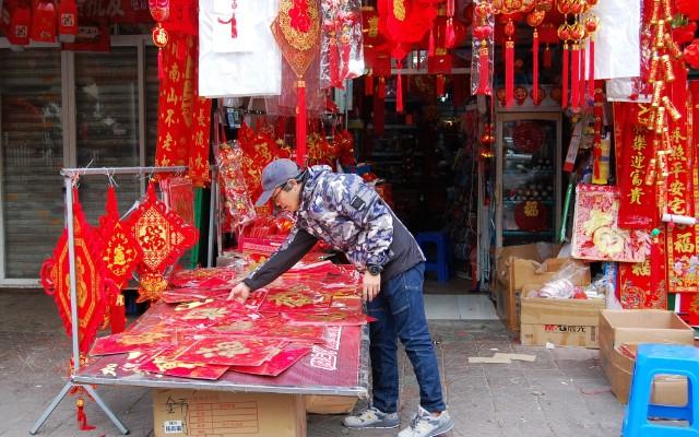 传统年味,电雕刺绣慢跑鞋带你感受中国年
