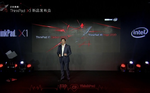 联想发布2020款ThinkPad X1 Carbon及多款新品,起售价9999元