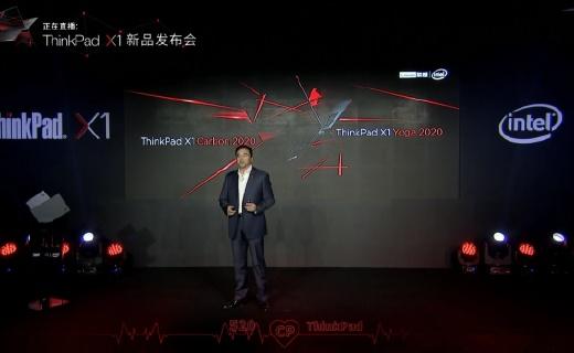 為高效商務辦公而生,ThinkPad X1家族超便捷專業旗艦新品正式發布
