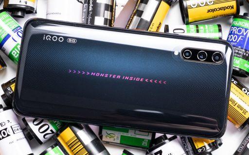 """有""""顏""""有料的5G手機:設計滿滿科技感,流暢游戲不掉幀"""