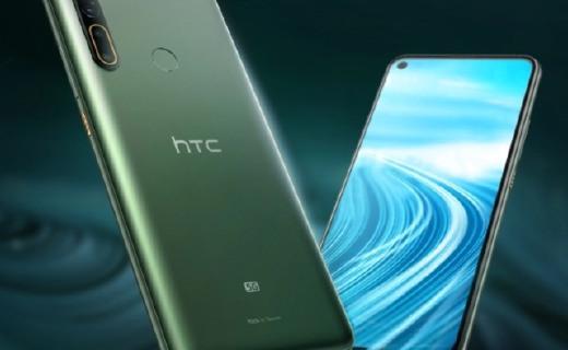 重回手機市場!HTC正式發布HTC U20 5G和HTC Desire 20 Pro