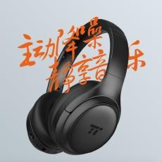 TaoTronics 頭戴式 藍牙降噪耳機