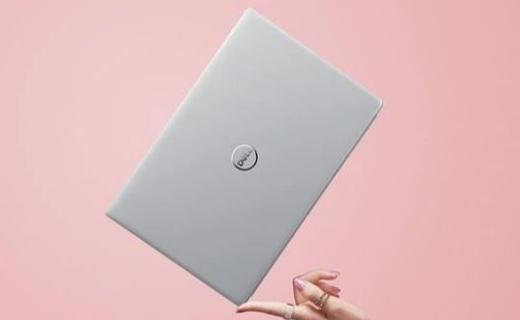 「新东西」戴尔推出新款灵越13笔记本,机身仅重0.99千克