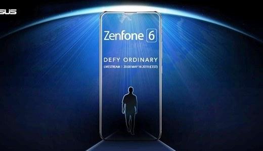 「事儿」N95灵魂附体?华硕ZenFone 6或为双滑盖设计