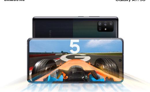 三星Galaxy A71 5G正式上线官网,搭载Exynos 980,售价3399元