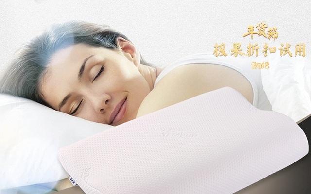 【年货节】TEMPUR泰普尔白色感温枕