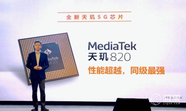 MTKYES!中端5G芯片天玑820发布:红米10X首发,跑分超41万