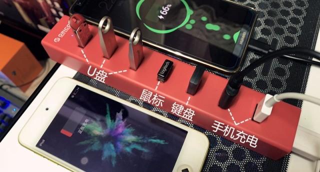 简评承载你的USB介质:Orico 7口 usb2.0 Hub