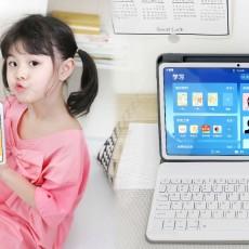 幫助孩子專心學習,智能護眼糾正坐姿:這款平板讓孩子快樂網課~