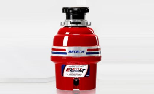 Becbas垃圾处理器:完美处理厨余垃圾,从此不堵下水道